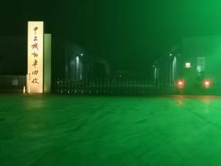 衡水安平报废车收车站图文展示