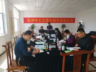 衡水景县报废车收车站图文展示