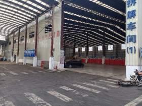 广州增城报废车收车站拆解车间(1)