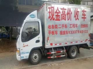徐州新沂报废车收车站图文展示